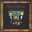The Ekaterinburg Classical Trio: 20th Century Masters