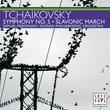 Tchaikovsky: Symphony No. 5; Slavonic March