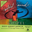 Holy Ghost Power [Accompaniment/Performance Track]