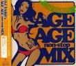 DJ Taro's Age-Age Mix