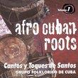 Cantos Y Toques de Santos, Vol. 1