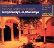 Algeria: Andalusian Music From Algiers