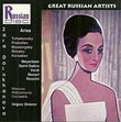 Great Russian Artists