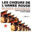 Les Choeurs de l'Armée Rouge de Boris Alexandrov, Vol. 2