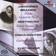 Brahms, Beethoven: Works for Piano [Hybrid SACD]