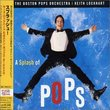 Splash of Pops