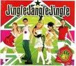 Jingle Jangle Jingle with Hi-5