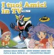 I Tuoi Amici In TV Vol 1 (OST)