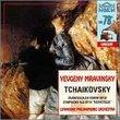 Tchaicovsky: Symphony 6 / Francesca da Rimini