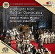 Bolshoi Experience (Highlights), Vol. 2 [SACD]