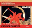 The Complete String Quartets by Dmitri Shostkovich