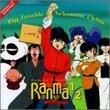Ranma 1/2: Big Trouble in Nek
