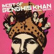 Best of Dschinghis Khan Special Edition