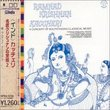 Kaccheri: A Concert of South Indian Classical Music
