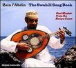 Swahili Song Book
