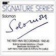Solomon: The First HMV Recordings, 1942-43 (APR)