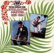 Vintage Hawaiian Music -- Steel Guitar Masters