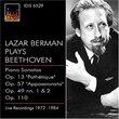 Lazar Berman Plays Beethoven