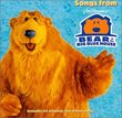 Bear in the Big Blue House (Blister)
