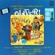 Oliver! (1968 Film Soundtrack)