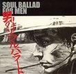 Otokono Soul Ballad