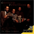 Just One of Those Nights: At the Village Vanguard
