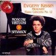 Mozart: Piano Concerto No. 12, K414 - Kissin