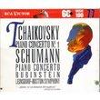 RCA Victor Basic 100, Volume 77 - Tchaikovsky/Schumann: Piano Concertos