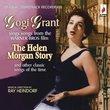 The Helen Morgan Story