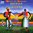 Symphony 1 / Carpathian Concerto