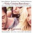Vicky Cristina Barcelona [Motion Picture Soundtrack]