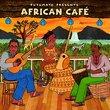 African Café