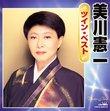 Mikawa Kenichi Twin Best