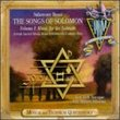 Songs of Soloman 1