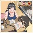 Radio: Kouta to Chizuru No Yuyayon Seicho