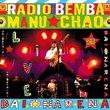 Baionarena (Live CD + DVD)
