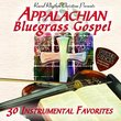 Appalachian Bluegrass Gospel Power Pic