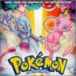 Pokemon (Music from and Inspired by the Motion Picture)