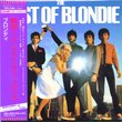 The Best of Blondie (Japanese Mini-Vinyl CD)