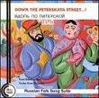 Russian Folk Gong Suite