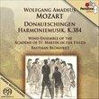 Mozart: Donaueschingen Harmoniemusik [Hybrid SACD]