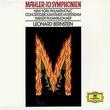 Mahler: 10 Symphonien Symphonies - Leonard Bernstein (13 CD Set)