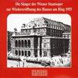 Die Sänger der Wiener Staatsoper zur Wiedereröffnung des Hauses am Ring 1955