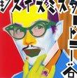 Saizansu World of Tony Tani