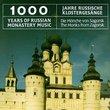Russian Monastery Music