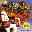 FAVORITE JAPANESE INSTRUMENTAL
