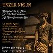 Unzer Nigun