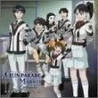 Gunparade March Special V.1