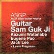 Guitar Sam Guk Ji