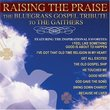 Gaithers: Bluegrass Gospel Tribute to the Gaithers